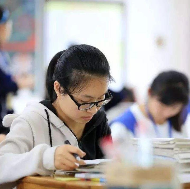 江西发布2021年普通高考报名重要提示!速看