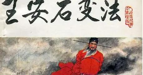 """范仲淹与包拯的""""风光时刻"""",告诉你王安石为何一定要变法"""