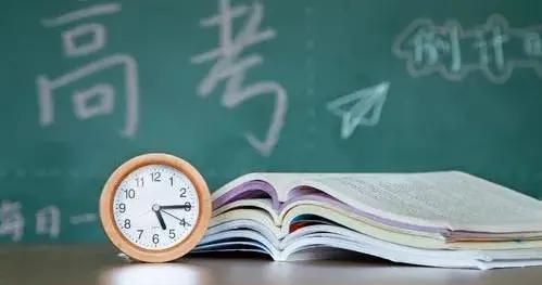 官宣!广东高考报名时间定了