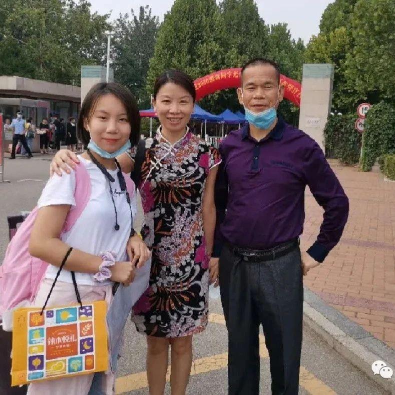 传承!公安一级英模送女儿到中国人民公安大学报到