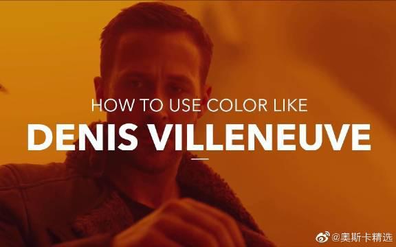 丹尼斯·维伦纽瓦的电影调色,值得学习!