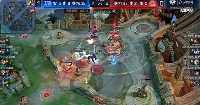 RNG.M 3:2 上海EDG.M,有惊无险!