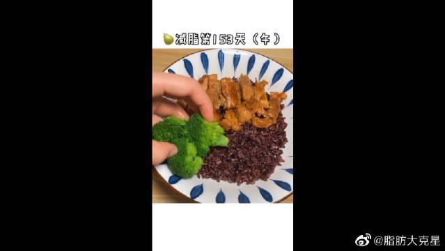 今天吃照烧鸡腿饭,幸福啦,把米饭换成糙米饭,也吃的很开心