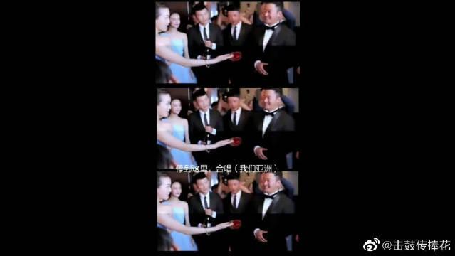 谢楠吴京婚礼唱我们亚洲,谢楠笑得不行