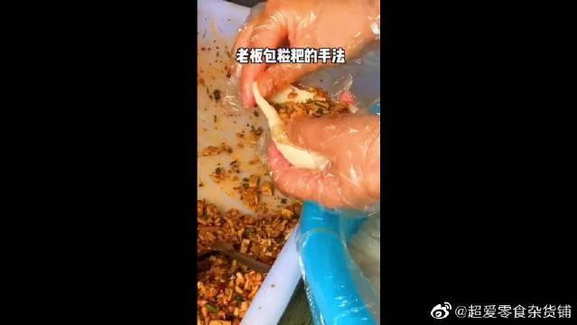 贵阳街头美食糍粑包豆干,你吃过没有,创意又美味!