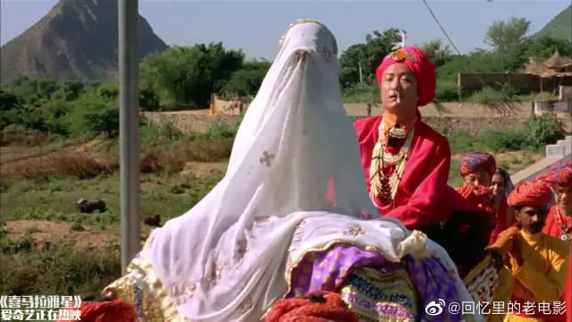 喜马拉雅星:郑中基终于变坏,居然在新婚打老婆,还是个男人么