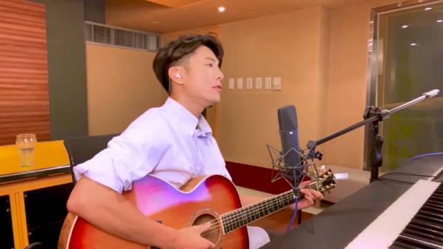 韦礼安居家演唱徐佳莹的《惧高症》