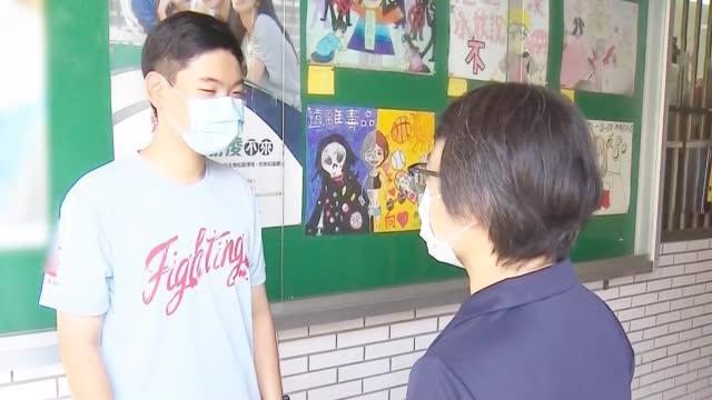 """""""课后禁止管教学生 """" 台湾教育部门推出奇葩新规"""