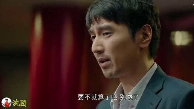 电视剧《平凡的荣耀》吴恪之认真的样子我还以为他真的会鞠躬道歉