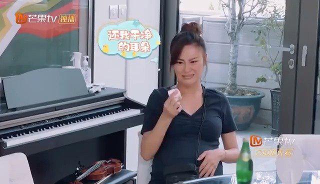 《新生日记》第二季@陳小春 写歌给@应采儿 庆祝结婚十周年……