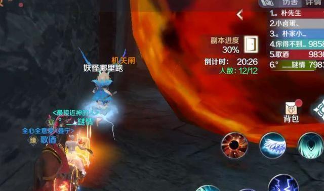 完美世界手游:熔火门集团奇幻梦三楼如
