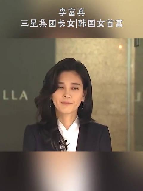 三星集团长女,韩国女首富,原来韩剧中的女总裁真的存在!