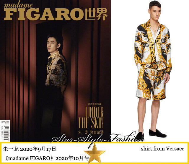 朱一龙身着versace经典花纹衬衫登《madame FIGARO》