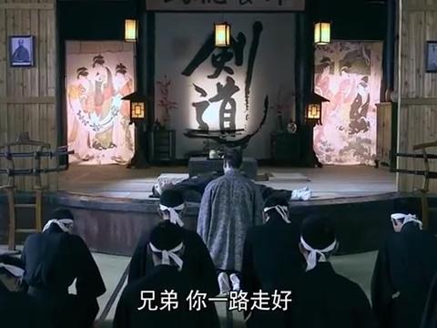 日本人听从军方指示,找中国人寻衅滋事,没想到被人反杀!