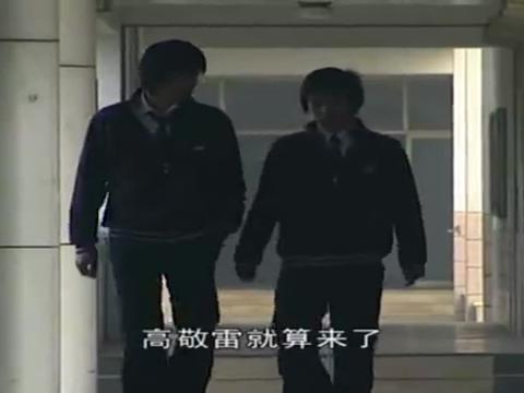 十八岁的天空:看见高同学回校,余一飞泣不成声