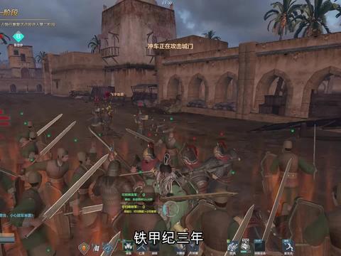 铁甲纪闻第二期汉帝国的兴衰与蜀将的独立