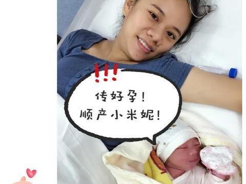 我的顺产日记:顺产女宝宝,等到规律宫缩再去医院真的晚啦!