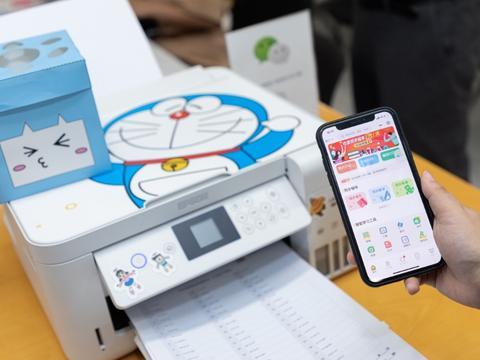 爱普生墨仓式打印机、激光电视:让你的家更智能、更多彩