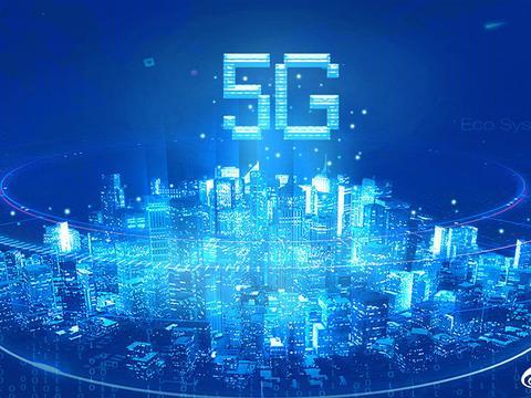 上海首个5G产业人才基地成立,包含华为中心,还帮办积分落户