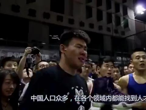 中国篮球少年加入日本国籍:最想打败中国男篮,如今却想回国捞金