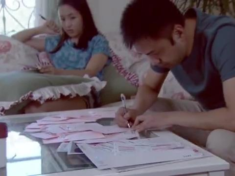 樊斌和李蕊结婚,结果周小北却收到了请柬,顿时脸色都变了!