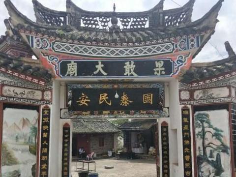 不在中国境内,却用汉字和我国车牌号,你知道是哪里吗?