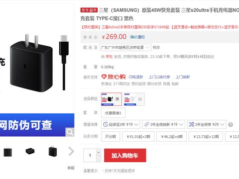 当国产旗舰用上2K屏时,三星苹果在干什么?网友:卖配件!