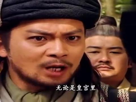 天龙八部:康敏使奸计逼走乔峰,乔峰走的大义凌然,丐帮兄弟不舍