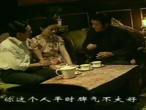 唐腾要和纪雯结婚了,阿英看到请帖后,决定离开
