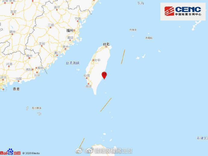 福建 台湾台东县海域4.3级地震 你有震感吗?