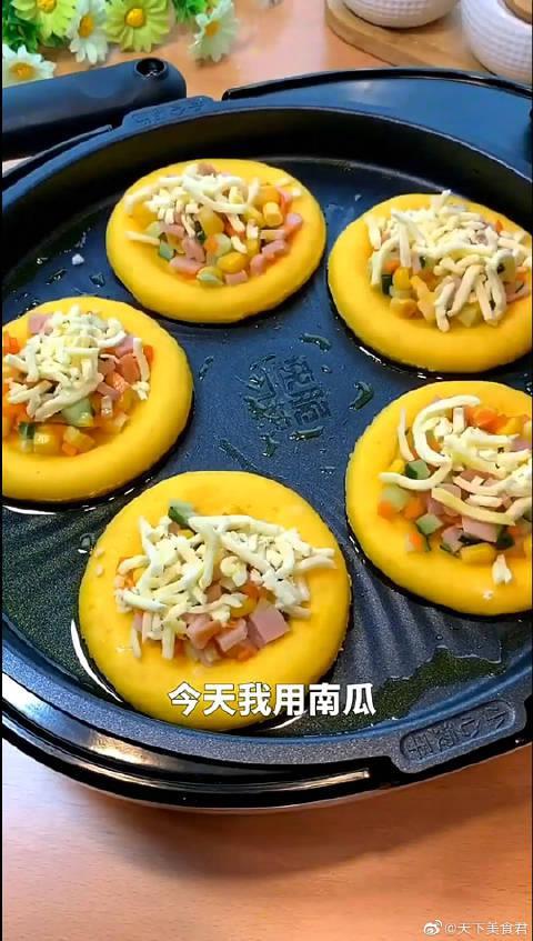 南瓜味的迷你版小披萨,柔软拉丝,好吃极了