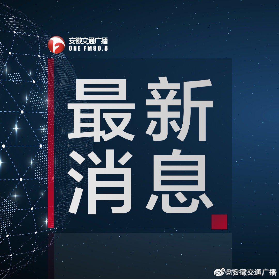 """本周六,合肥市淮河路步行街拉开""""外贸皖品汇""""大幕"""