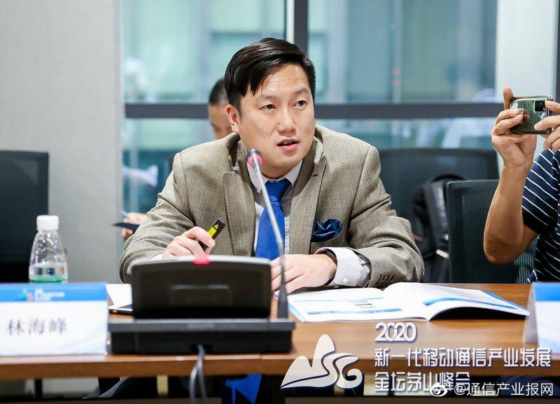 康普运营商网络东北亚无线网络业务总监林海峰:5G时代天线系统的