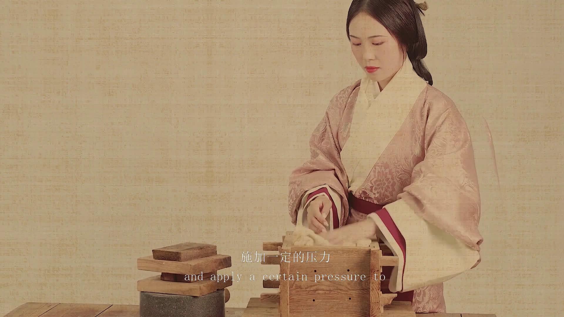 汉服淮南出品 古法豆腐制作复原!