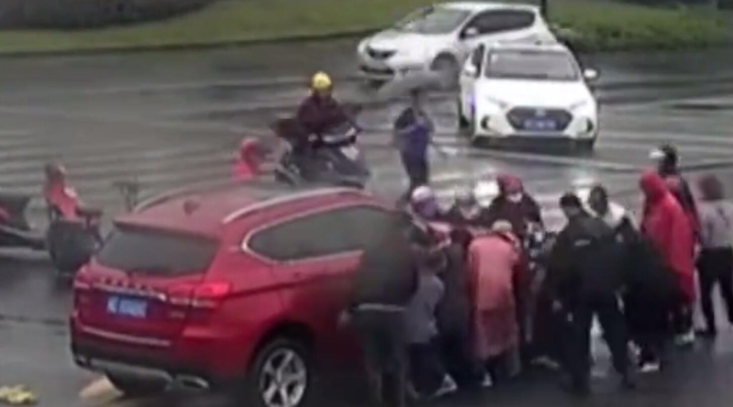 暖心!七旬老人与轿车碰撞被压 雨中17位市民合力抬车110秒救出