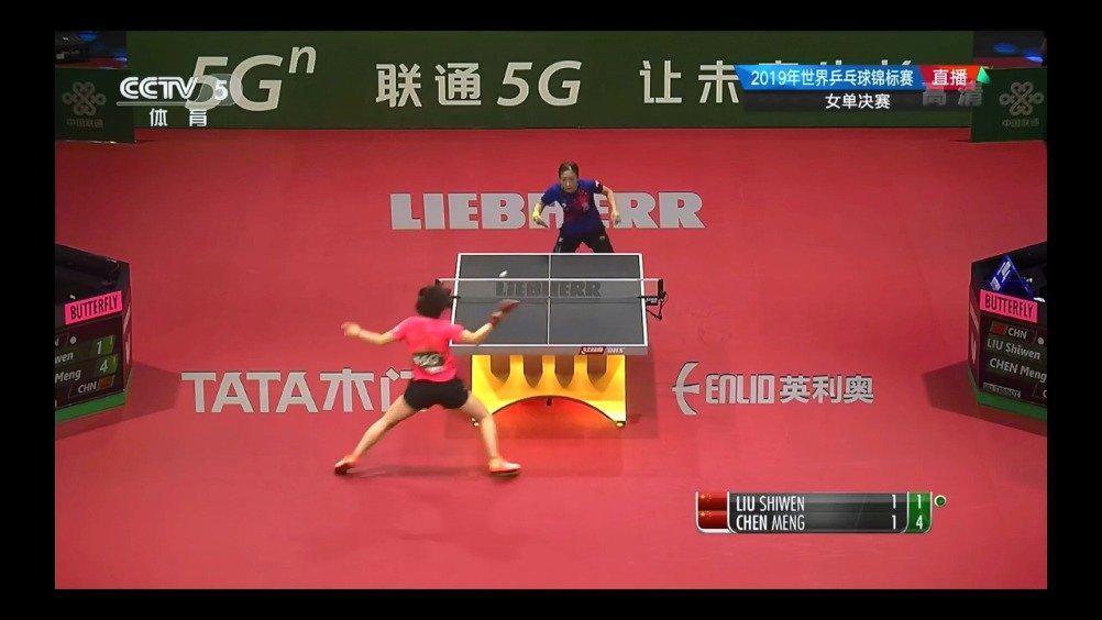 2019乒乓球世锦赛女单决赛十佳球 刘诗雯VS陈梦……