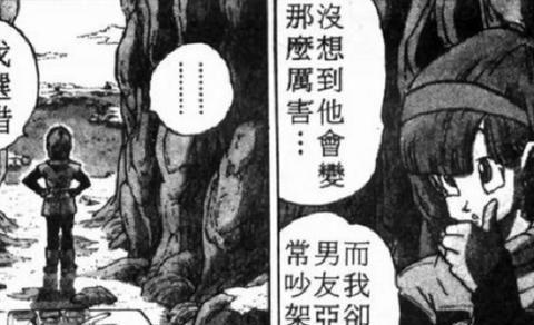 七龙珠:布尔玛对孙悟空有没有爱意,贝吉塔究竟是不是替代品