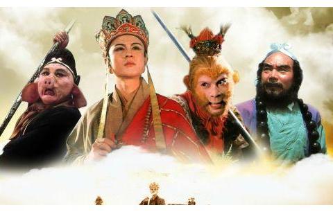 唐僧娶了中国女首富,孙悟空娶了天竺国王后,猪八戒才是人生赢家
