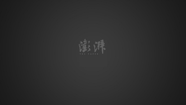 """祁连山盗采背后:无施工规范下只挖""""白菜心"""""""
