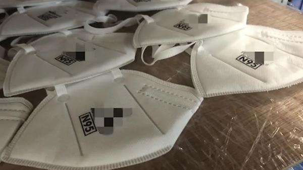 黑心团伙制造假冒品牌口罩,上海警方重拳出击清市场