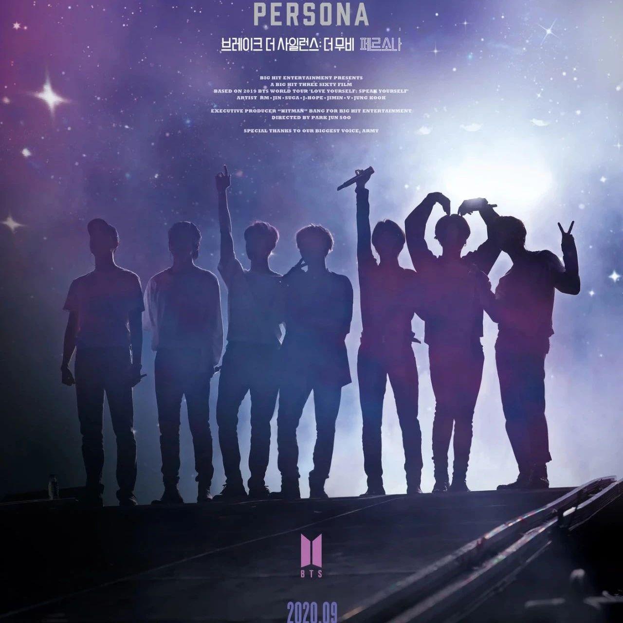 防弹少年团电影确定24日上映;PENTAGON、TXT确定10月回归;郑秀妍将于9月末出版自传小说《Shine》