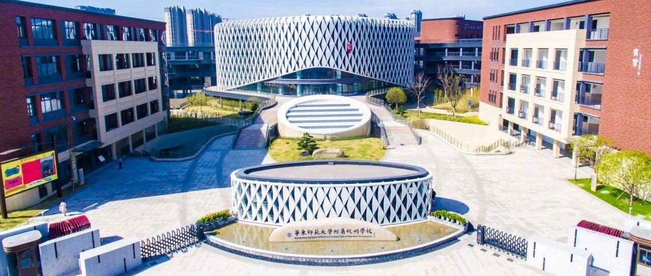 杭州30处工程上了省级榜单!质量过硬!有没有你工作、生活的地方?