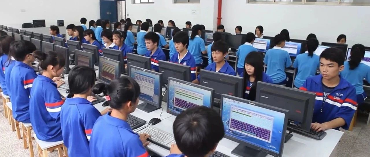 今年开始,中职学校也能培养大学生了!!