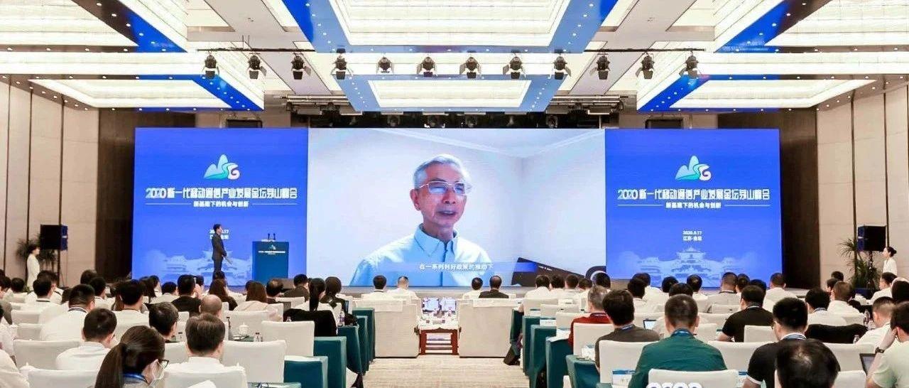 倪光南院士:通信产业自主创新自主可控尤为重要