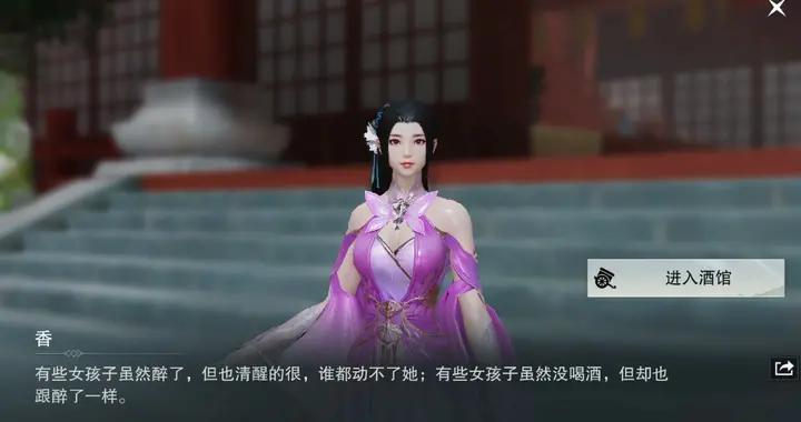 《一梦江湖》为玩家建深夜酒馆,这款游戏更是打造了一座岛