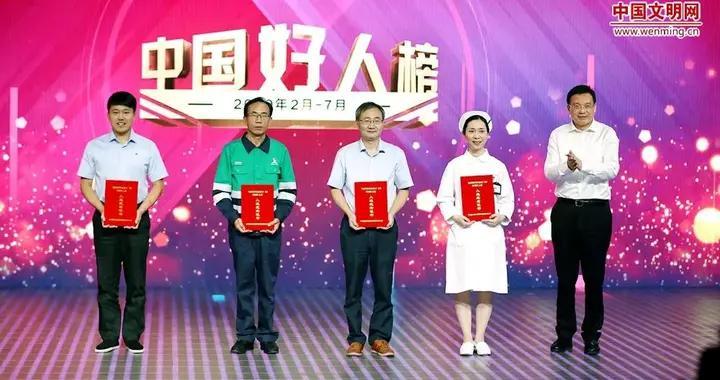 """2月至7月""""中国好人榜""""发布 青岛市市立医院呼吸科护士长孙文欣上榜"""