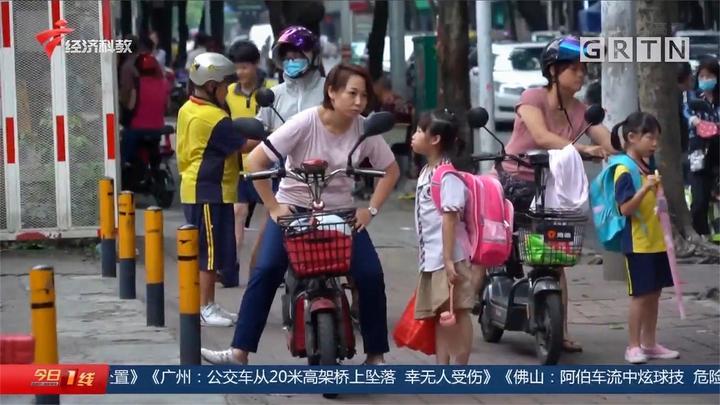 惠州:这学校诡异!办学物资都由家长出资? 教育局介入调查