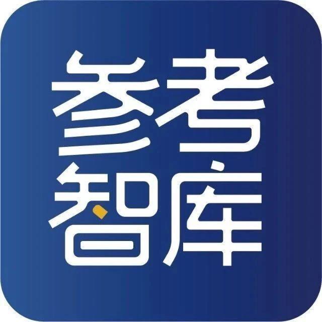 彼得森国际经济研究所:日本困境折射其他发达国家经济挑战