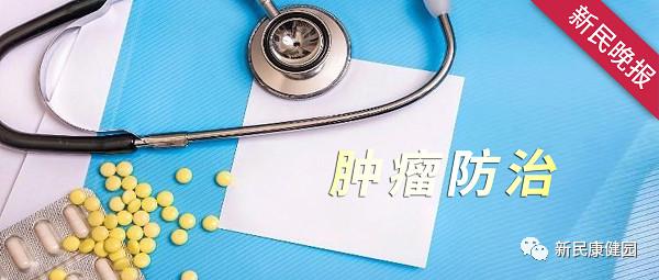 倡导淋巴瘤诊疗全程管理,助力患者走向治愈