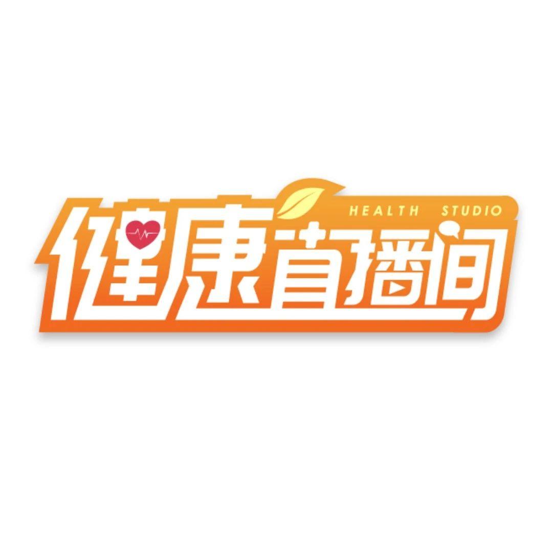 """关注儿童健康系列节目——孩子经常""""歪头"""" 警惕""""斜视""""找上门"""